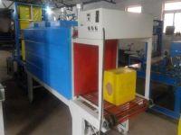 低价销售保温板包装机